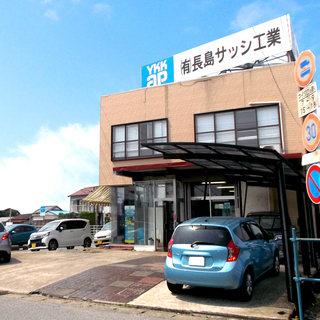窓・ドア・エクステリア商品の販売業務