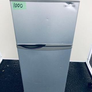 1000番 シャープ✨ノンフロン冷凍冷蔵庫✨SJ-H12W-S‼️