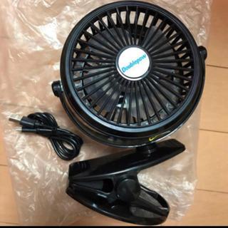 新品ミニUSB卓上扇風機