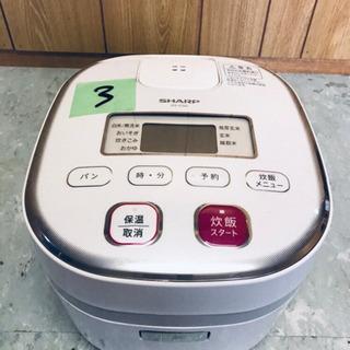 3番 SHARP✨ジャー炊飯器✨KS-C5G-W‼️