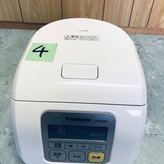 4番 Panasonic✨電子ジャー炊飯器✨SR-ML051‼️