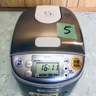5番 象印 マイコン炊飯ジャー✨NS-LE05‼️