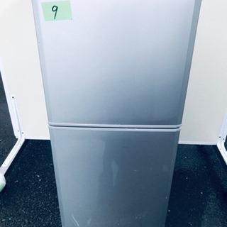9番 三菱✨ノンフロン冷凍冷蔵庫✨MR-14R-S‼️