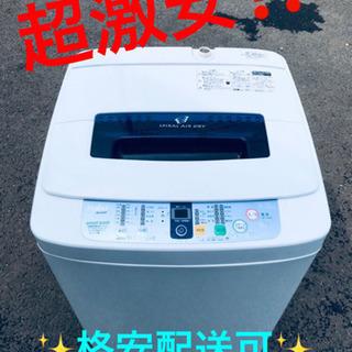 ET984A⭐️ ハイアール電気洗濯機⭐️