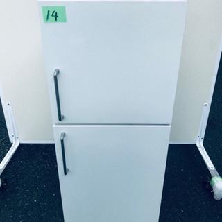 14番 無印用品✨冷蔵庫✨M-R14D‼️