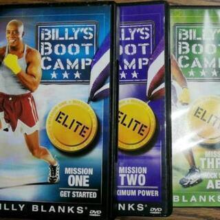 ビリーズブートキャンプエリート DVD3枚セット