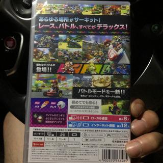 本日中激安!任天堂スイッチソフト マリオカート8  新品未開封