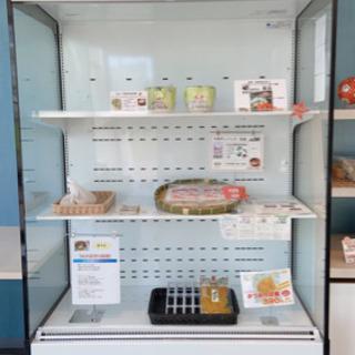 【値下げ!】業務用冷蔵庫、ショーケース