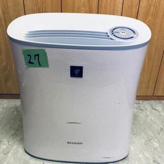 ✨高年式✨27番 SHARP✨空気清浄機✨FU-G30-A‼️