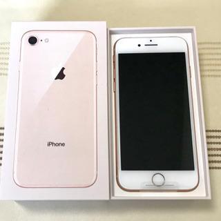 iPhone8 本体 64GB ゴールド 未使用品 シムフリー ...