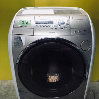 ‼️ドラム式入荷‼️ ✨乾燥機能付き✨‼️大容量‼️28番 HI...