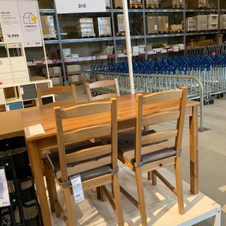 もうすぐ捨てます。10月上旬まで!IKEA ダイニングテーブルセット