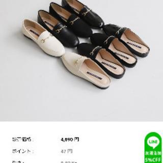 新品 未使用 韓国 ゴールド飾り ブローファー (1cm)