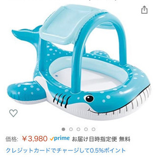 【新品】ジンベエザメの大きな屋根付きプール - 弥富市