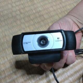 Logicoolウェブカメラc930e 高性能パソコンカメラ