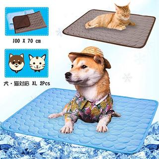 【最終値下げ】ペット用おしっこマット 2枚セット