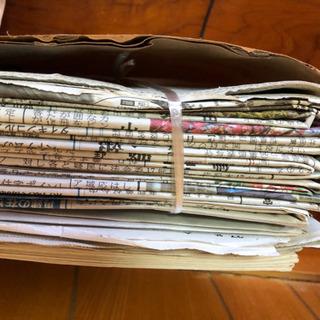 (決まりました)あげます❗️古新聞
