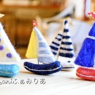 夏♥羊毛フェルトのヨットとハワイアンレイのコラボプレート