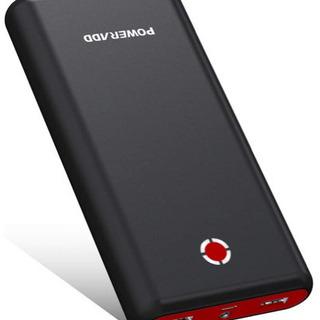 格安(^ ^) モバイルバッテリー  20000mAh  急速充...