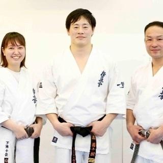 新代田駅周辺で空手をするなら、世界チャンピオンが直接指導する、極...