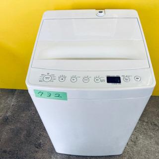 ①✨高年式✨732番TAG label ✨全自動電気洗濯機✨AT...