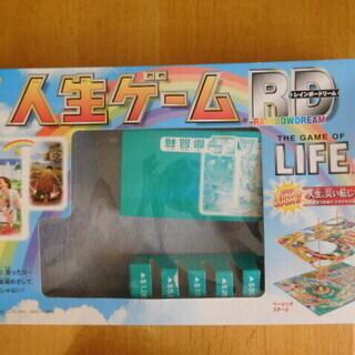 【値下げ最終価格!!】「人生ゲーム」はいかがですか?