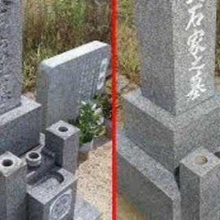 【コロナ禍】につき、墓参り代行致します。