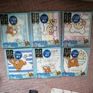 伊藤園 リラックマ マウスパッド 全6種