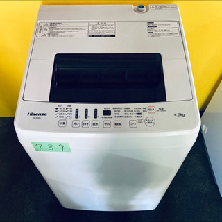 ①✨高年式✨737番 Hisense✨全自動電気洗濯機✨HW-E...
