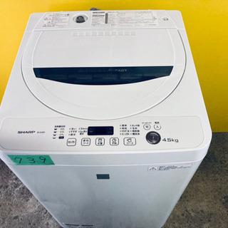 ①✨高年式✨739番 SHARP✨全自動電気洗濯機✨ES-G4E...