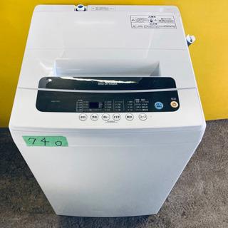 ①✨高年式✨740番アイリスオーヤマ✨全自動洗濯機✨IAW-T5...