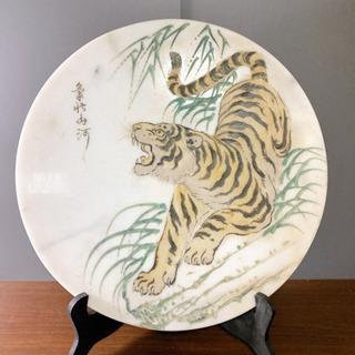 置物 大型 中国美術 気壮山河 虎トラ彫り 石版彫刻 オブジェ ...