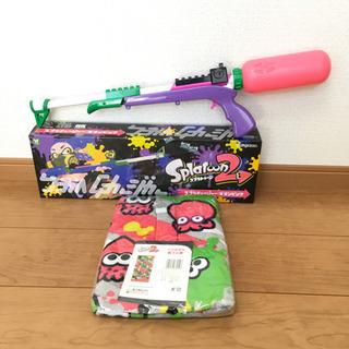 【新品】スプラトゥーン 水鉄砲とタオルセットB