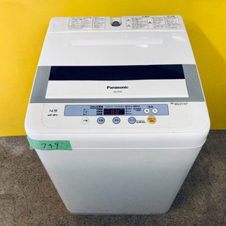 ①749番 Panasonic✨全自動電気洗濯機✨NA-F45B3‼️