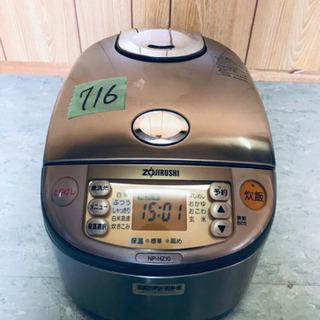 ①716番 象印✨圧力IH炊飯ジャー✨NP-HZ10‼️