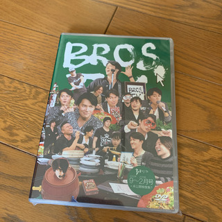 BROS TV 9月〜2月