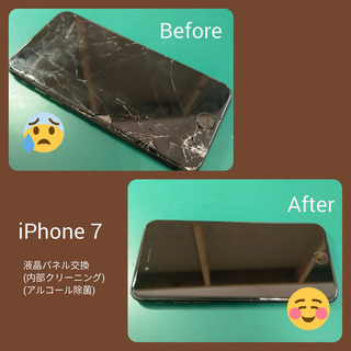 iPhoneの画面割れ、データそのままで即日修理できます!!