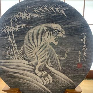石板彫刻 虎 置物 玄関