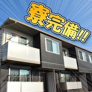 【袋井市高尾】週払い可◆未経験OK!寮完備◆製品の加工・検査・運搬など