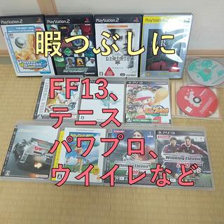 【値下げ中!】PS1,2,3 ソフトまとめ売り 11本!FF13...