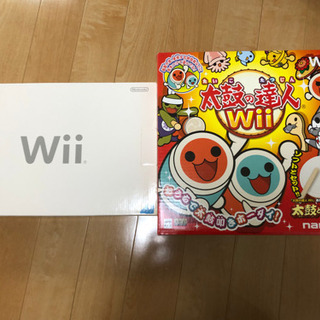 Wii本体&ソフトセット