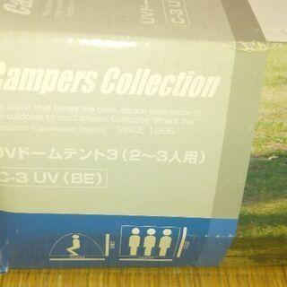 UVドームテント3 (2-3人用)山善 − 千葉県