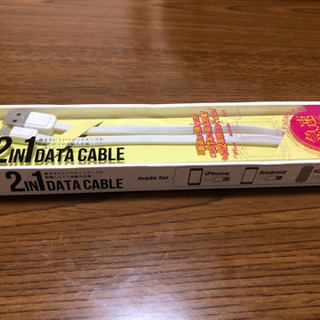 2in1DATA CABLE