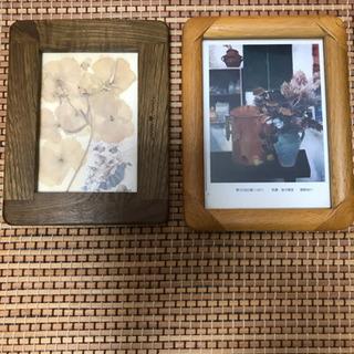 写真立て 2つの画像