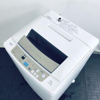 【北海道 沖縄 離島 配送不可】 中古 洗濯機 サンヨー SAN...
