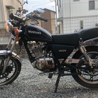 スズキ・GN125H・中古