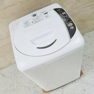■配送可■SANYO サンヨー 5.0kg 全自動洗濯機 ASW...