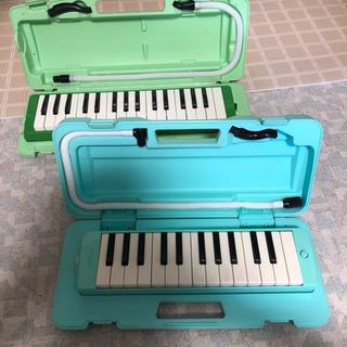 鍵盤ハーモニカ 2個セット