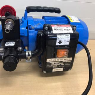モータ動噴/高圧洗浄機MSW029M-AC-1 エアコン洗浄