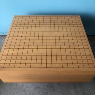 脚付 碁盤 囲碁 天然木